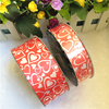 Fashion elegant celebrate party festival outdoor red plastic ribbon