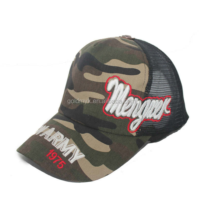 New design custom camo trucker cap
