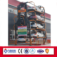 Automated Vertical Rotary Car Parking system for 8-16cars