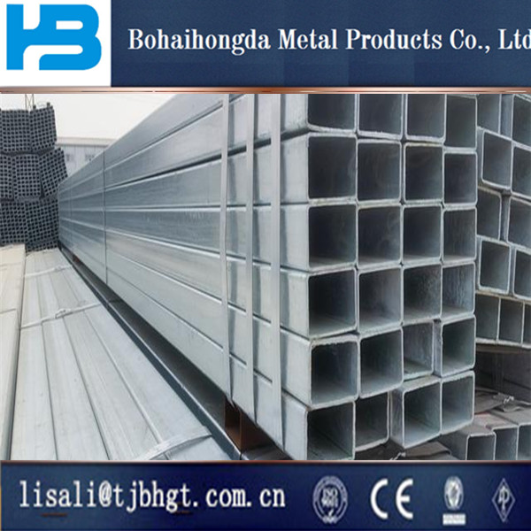 global trading of GALVANIZED STEEL SQUARE PIPE furniture structure