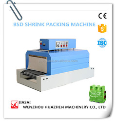 shrink plastic film packing machine BSD4525 tea box heat shrink tunnel shrinking packaging machine
