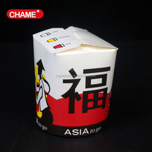 Disposable paper noodle box/lunch box with round base