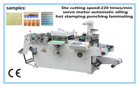 TXM-320 alibaba china adhesive trademark Flat Bed Label Die Cutter Machine cheap price