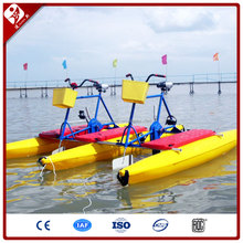 2017 new arrival China supplier fiberglass aqua bike adult water bike for sale for sale with CE approved