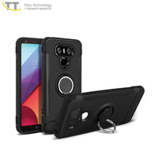 Magnetic ring holder back cover for lg g6,tpu pc case cover for g6,cover g6