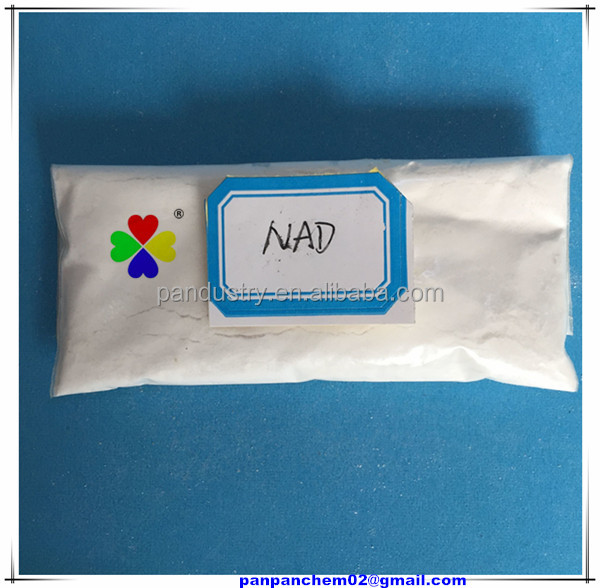 Nad 1-Naphthaleneacet amide 98%TC Factory Supply plant growth regulator Nad 1-Naphthaleneacet amide