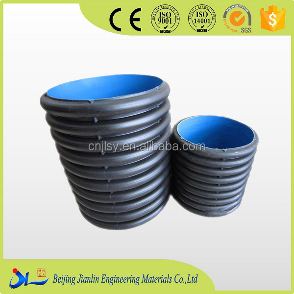 Hdpe double wall corrugated pipe price