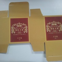 Guangzhou Manufactory Customize Paper Package Boxes