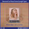 Diamond Shape Acrylic Car Photo Frame (Length Type)