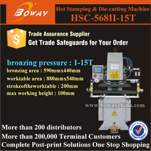 HSC-568II-15T Digital Hot foil Stamping die cutting and creasing machine
