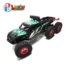 remote control kids 6 wheels toy high speed rc drift cars for sale with best price