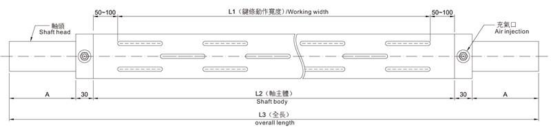 key type air shaft order sample.jpg