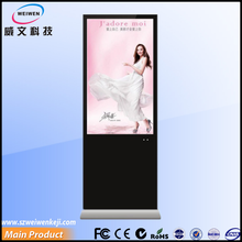 42inch floor stand network android 4.2 advertising mp4 hd hot video free downloads