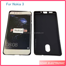 [Soar]Gel Matte Pudding TPU Case For Nokia 3 Mobile Phone Accessories For Nokia 3