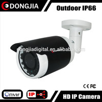DONGJIA DJ-IPC-HD2366SHR Outdoor Network 1MP POE Bullet 720P Mini Water proof CCTV Camera