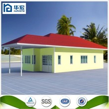 Prefabricated modular fiber cement house for Africa