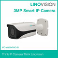 3 Megapixels Smart IR Bullet IP camera with WDR and PoE