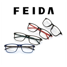Wholesale cheapest 2017 fashion light optical glasses, sport eyeglasses