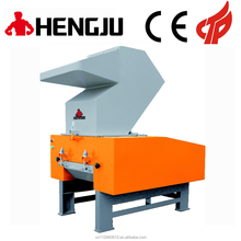 Cheap and fine Hengju hot-selling waste plastic bottle grinder crusher price for sale