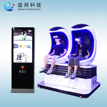 Electrice system 2 seats 5d 7d 9d vr cinema/theater simulator for couple