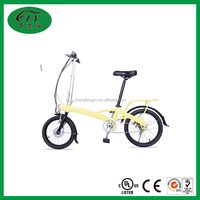 TDR12Z---18 inches mini bike /folding electric bicycle assist