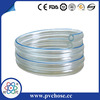 PVC flexible plastics tubes for ventilating, cooling or heating