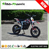 Hot sale 500w cross motorcycle for Kids with CE and ISO ( PN-DB250E1 -24V )