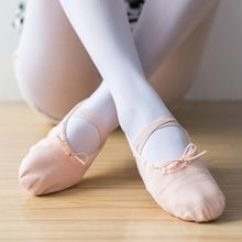 Wholesale Cheap High Quality Professional Girls Ballet Dancing Shoes