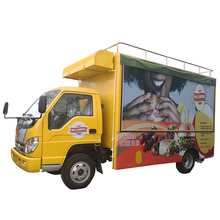mobile fast food truck, mobile food vending truck for sales