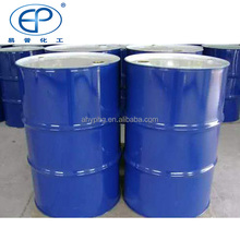 purity Propylene Carbonate used to Reactive diluents for epoxy resins
