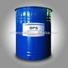 SPS/Bis-(Sodium sulfopropyl)-disulfide/CAS 27206-35-5,additives for copper plating