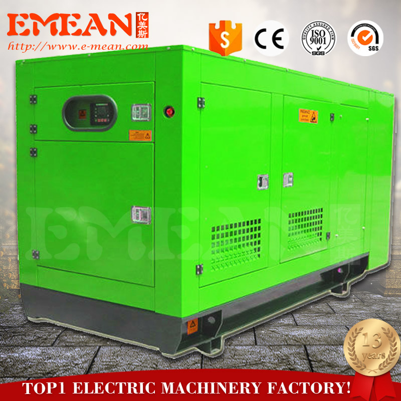 Hot selling harga genset 75 kva electric generator price list with good price