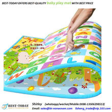 Best-Today EPE Baby Non-toxic Play Mat, Baby Playmats, Soft Play Mats