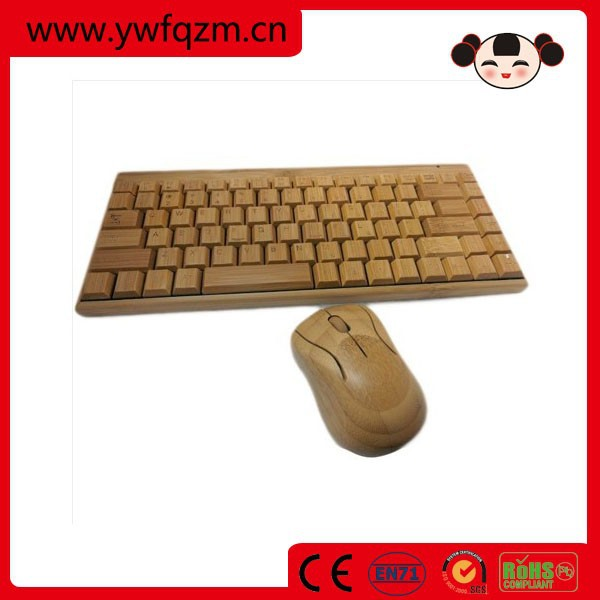 Natural bamboo rechargable wireless keyboard and mouse set 2015