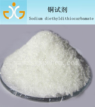 sodium diethyldithiocarbamate 148-18-5 reagent for copper