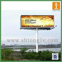 TJ--XY-859 FACTORY PRICE Custom waterproof large backlit billboard advertising price