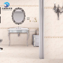 China Factory Tile Stone Designs Price Floor Tiles Front Wall