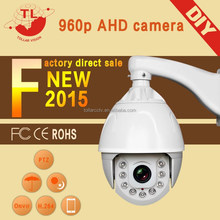 Outdoor 7 inch 960P 1.3MP HD High Speed Dome AHD Camera 1.3M pixel 1290x960 waterproof high speed camera