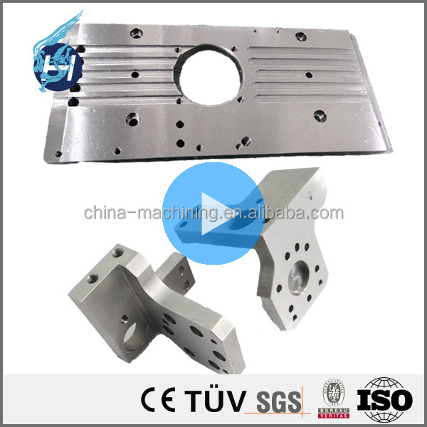 ISO9001 mass production machining parts supplier with steel retaining member aluminum connecting rod aluminum drilling parts