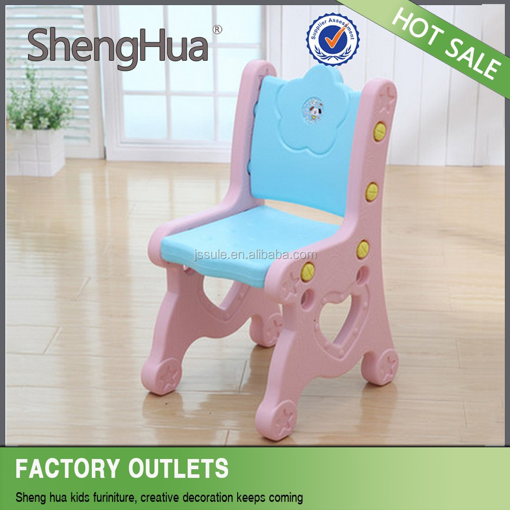2016 Best seller good price colorful chair adjustable height plastic kids chair furniture