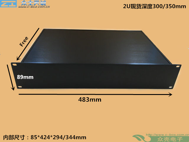 "2u/89x483x300mm upper cover can be open standard Aluminum 19"" server chassis Server aluminum enclosure"