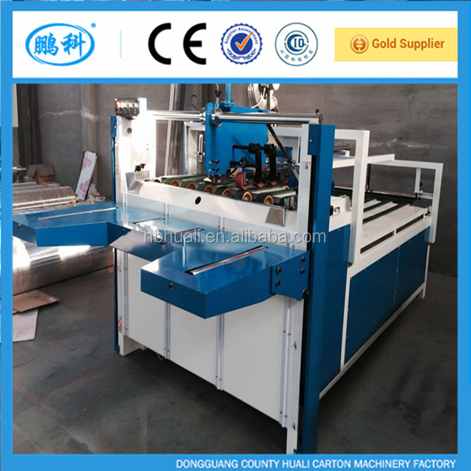 glue machine for paper,corrugated paperboard gluer machine