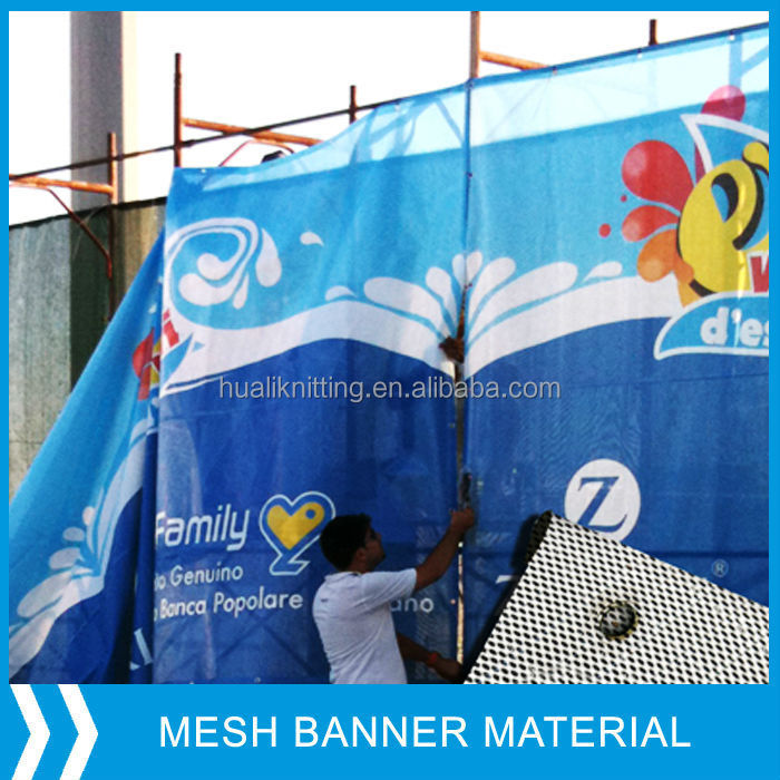 Roll material supplier! PVC Mesh Vinyl Banner,materials for outdoor advertising