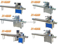 auto packing machine