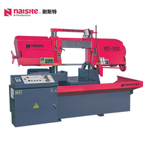 NST 5032 Double Housing Horizontal Metal Cutting Band Saw Machine