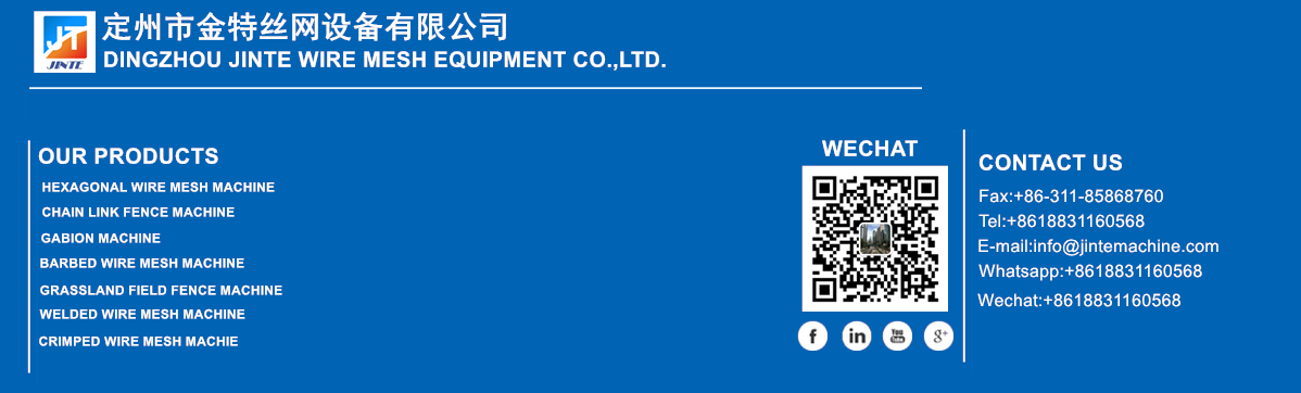 Dingzhou Jinte Wire Mesh Equipment Co., Ltd. - Hexagonal Wire Mesh ...