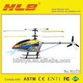 mjx t623 3.5ch metal rc helicopter/helicopter gyro mjx rc