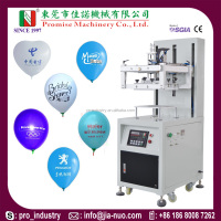 Model JN-BL350P Balloon Screen Printing Machine for Sale