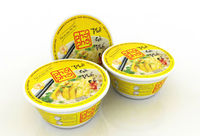 """Pho Pho"" Chicken Flavor Instant Rice Noodle (Bowl)"