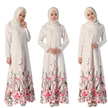 Latest design muslim long dress modern elegant women dress